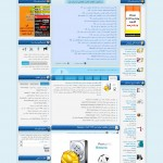 arnikaweb_armandownload